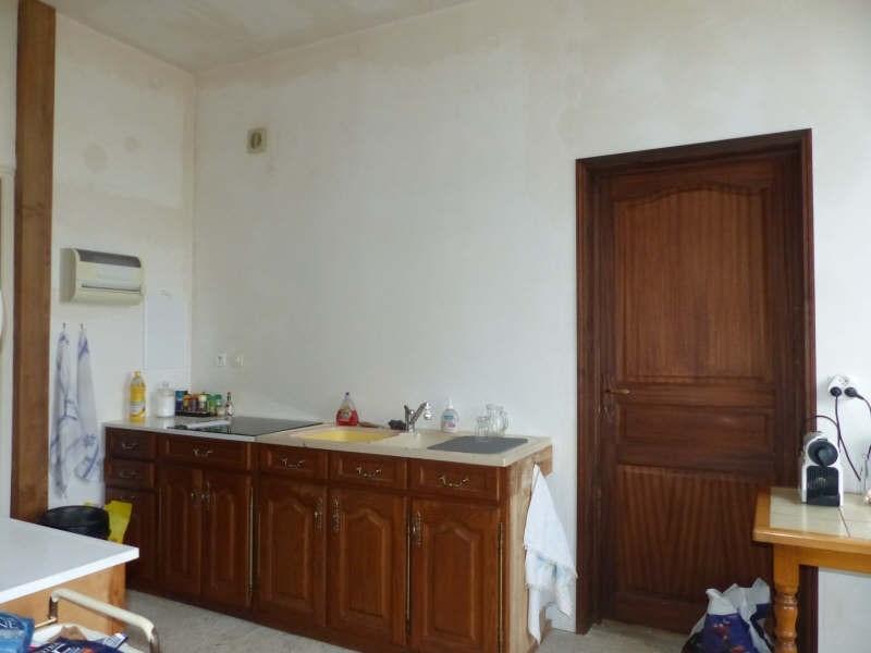 Vente maison / villa Boeurs en othe 107000€ - Photo 5