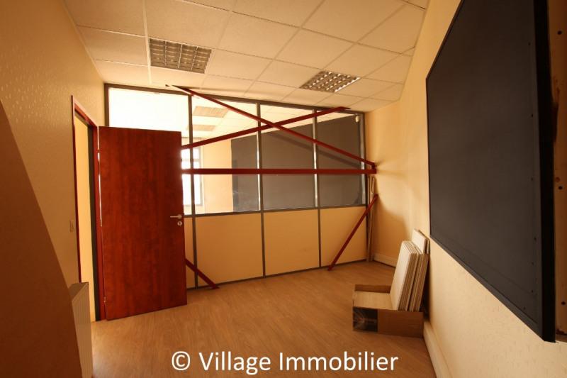Location bureau Corbas 950€ HC - Photo 6