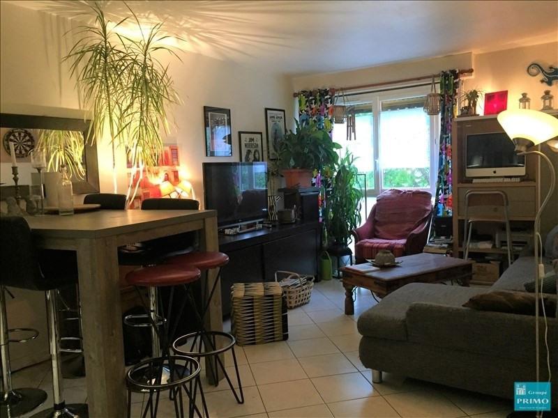 Vente appartement Wissous 220000€ - Photo 9