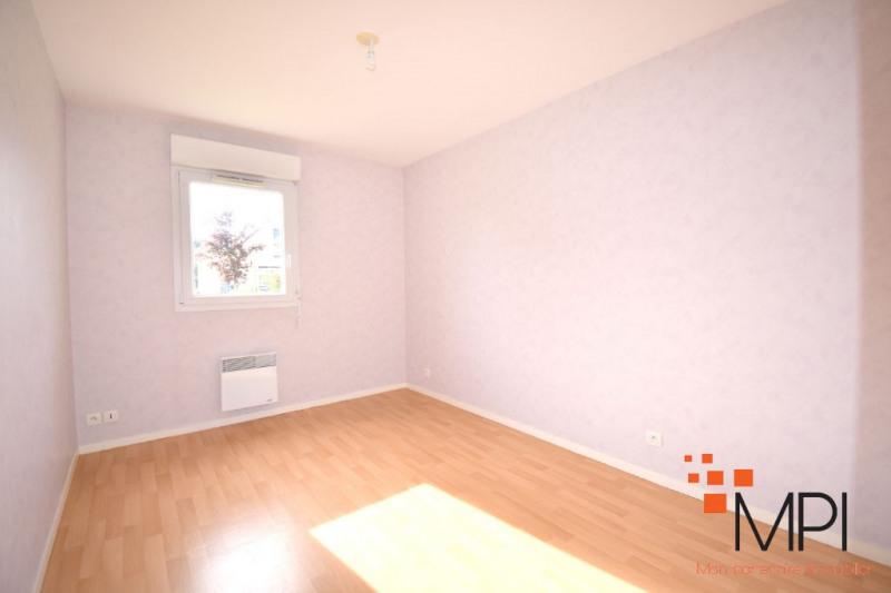 Vente appartement Pleumeleuc 131250€ - Photo 5
