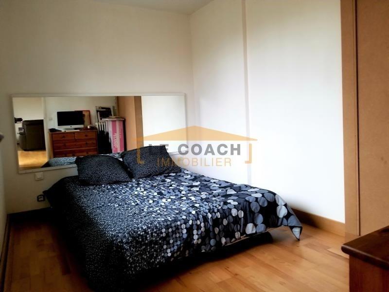 Sale apartment Clichy sous bois 139000€ - Picture 6