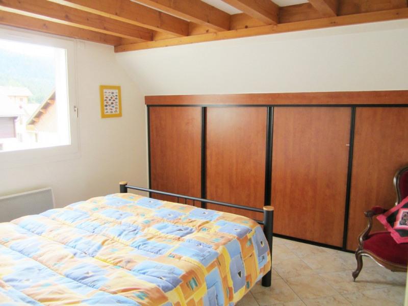 Rental apartment Premanon 1031€ CC - Picture 5
