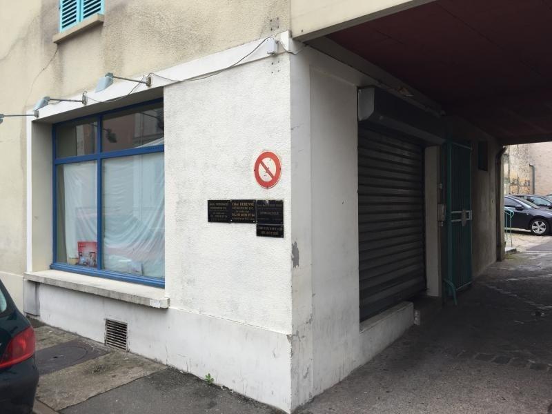 Location boutique Dourdan 850€ HT/HC - Photo 7