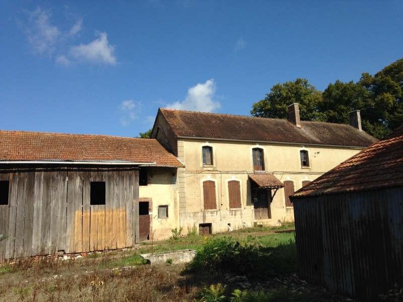 Vente maison / villa Sormery 103000€ - Photo 1