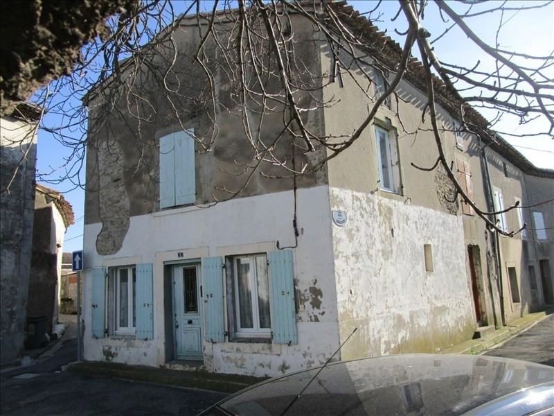 Vente maison / villa Villalier 80500€ - Photo 1