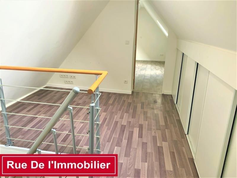 Vente appartement Bischwiller 139000€ - Photo 8