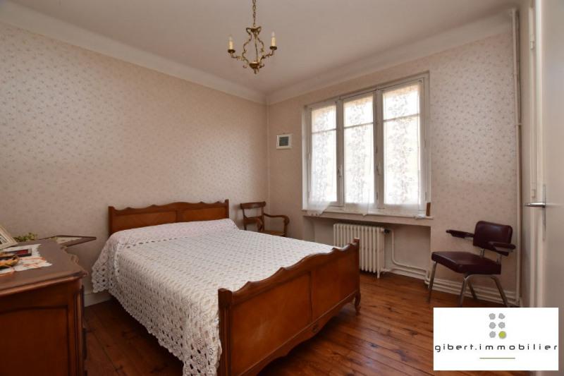 Vente maison / villa Brives charensac 250000€ - Photo 5