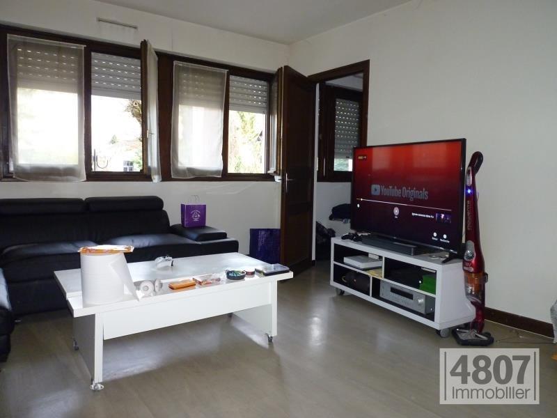 Vente appartement Bonneville 85000€ - Photo 2