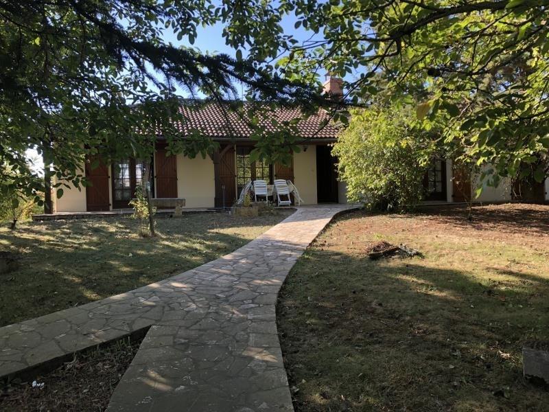 Venta  casa Roches premarie andille 249000€ - Fotografía 3