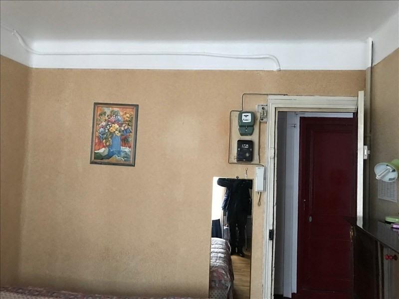 Vente appartement Paris 15ème 105000€ - Photo 1