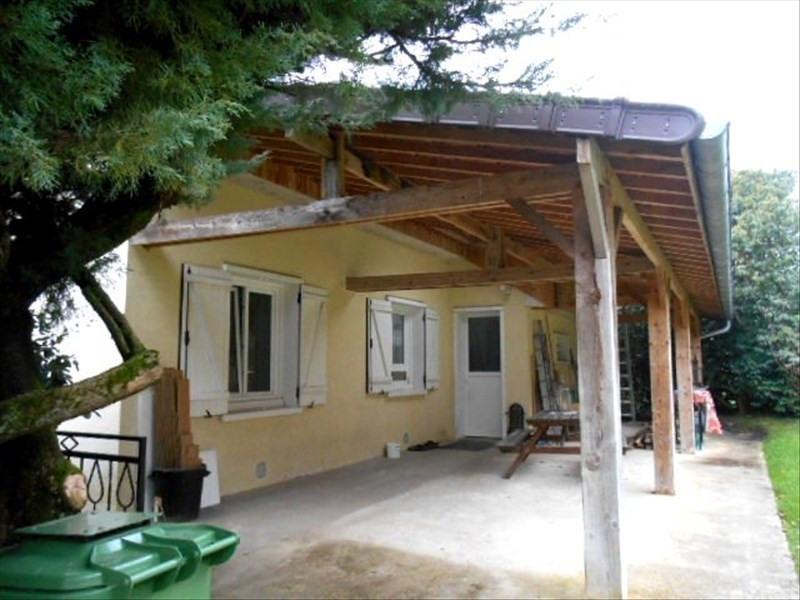 Vente maison / villa La ferte sous jouarre 229000€ - Photo 10