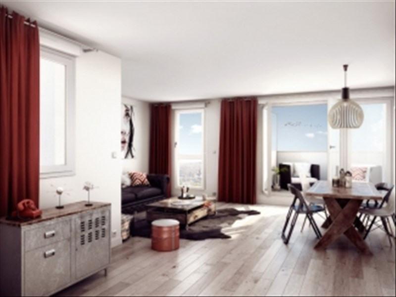 出售 住宅/别墅 Paris 13ème 1225000€ - 照片 1