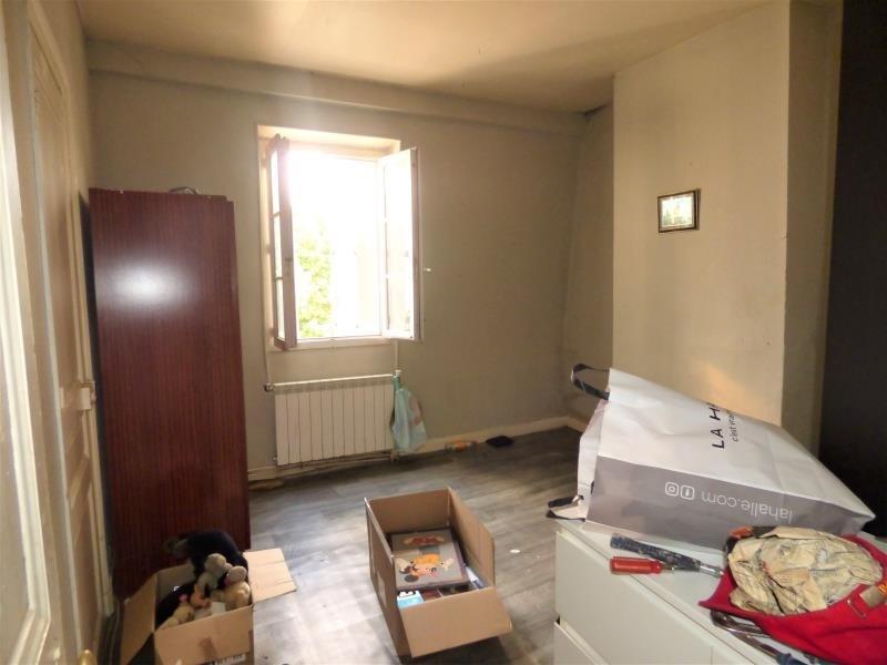 Verkauf haus Moulins 55000€ - Fotografie 6