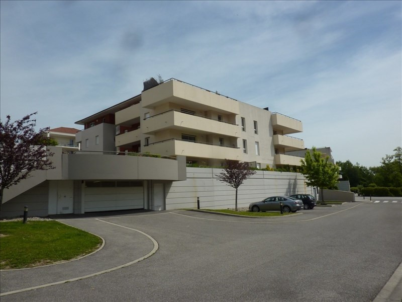 Vente appartement Prevessin-moens 250 000€ - Photo 2
