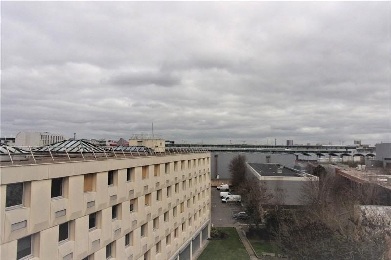 Affitto ufficio St ouen 383€ HT/HC - Fotografia 6