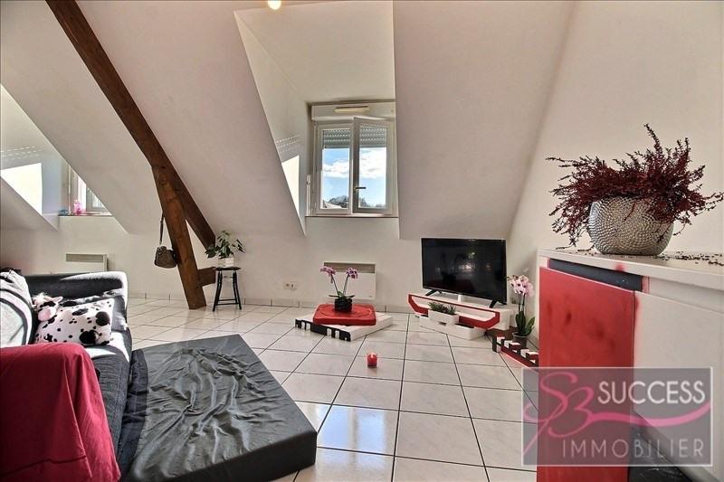 Sale apartment Hennebont 75000€ - Picture 1