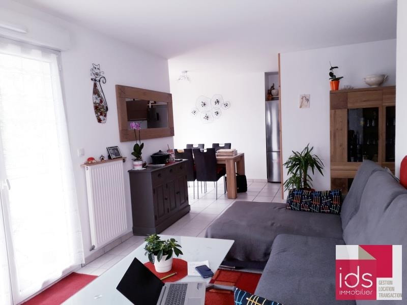 Vente appartement La ravoire 259 900€ - Photo 2
