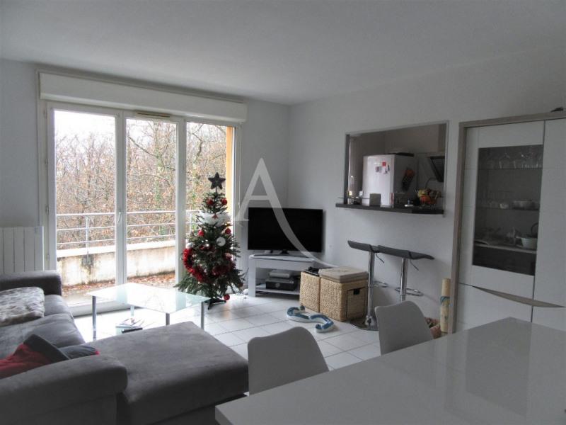 Vente appartement Perigueux 107000€ - Photo 1