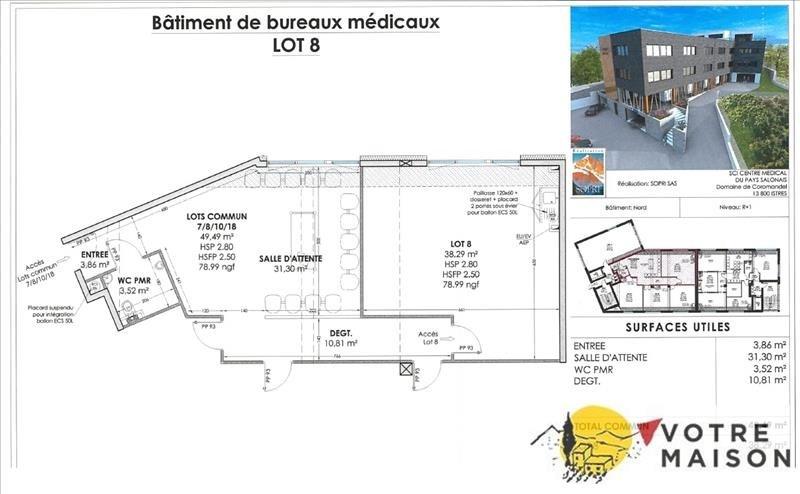 Venta  local Salon de provence 235000€ - Fotografía 1