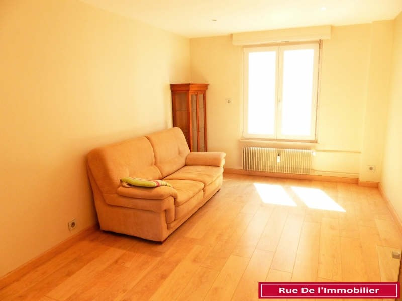 Vente appartement Saverne 81500€ - Photo 1