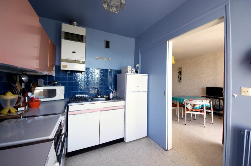 Vente appartement Argeles sur mer 77000€ - Photo 2