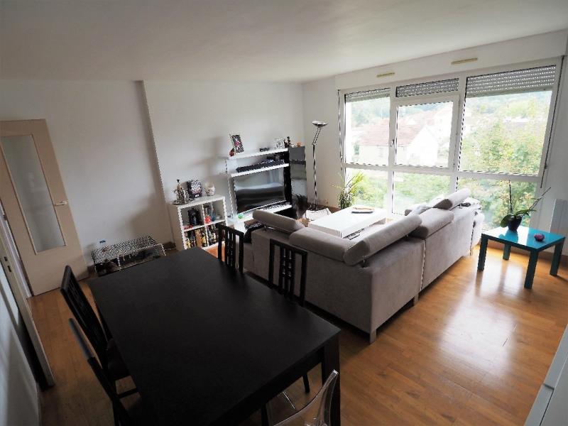 Vente appartement Melun 198000€ - Photo 3
