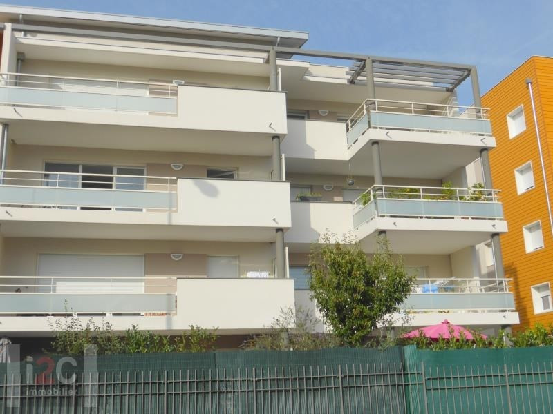 Affitto appartamento Ferney voltaire 954€ CC - Fotografia 4