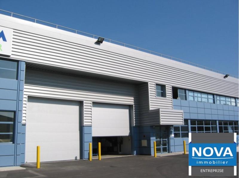Location local commercial La courneuve 10671,98€ HT/HC - Photo 1