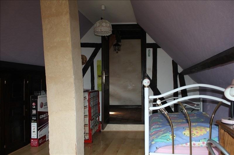 Verkoop  huis Maintenon 217300€ - Foto 8