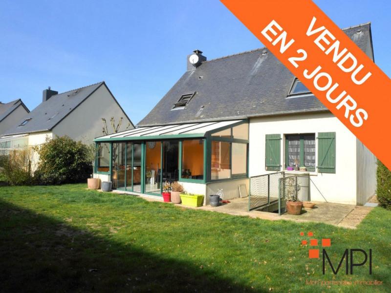 Vente maison / villa L hermitage 253200€ - Photo 1
