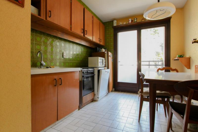 Vente appartement Chambéry 213000€ - Photo 6