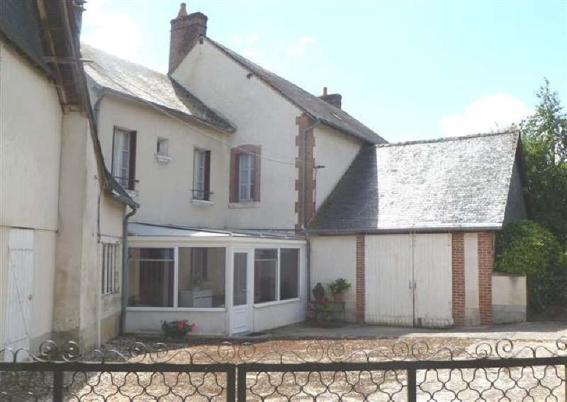 Vente maison / villa Ivoy le pre 81000€ - Photo 1