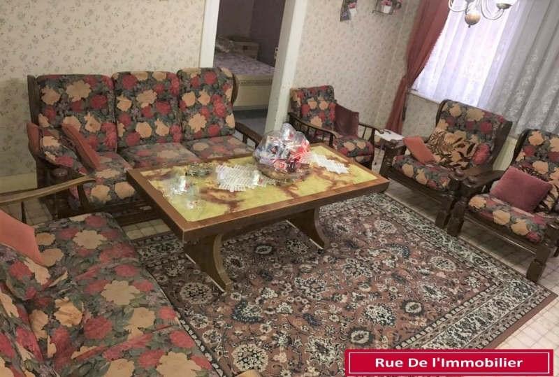 Vente maison / villa Bouxwiller 76000€ - Photo 2