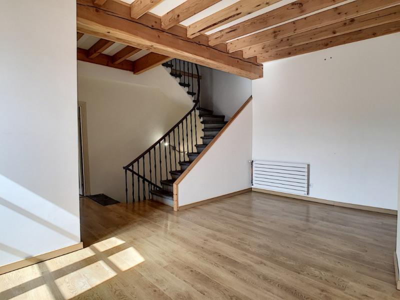Vente maison / villa La roche blanche 332000€ - Photo 8