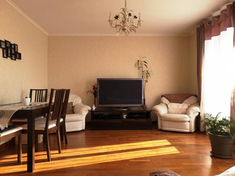Vente appartement Loyettes 125000€ - Photo 1