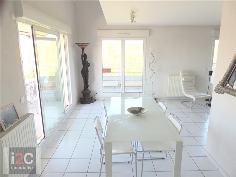 Venta  apartamento Ferney voltaire 552000€ - Fotografía 3
