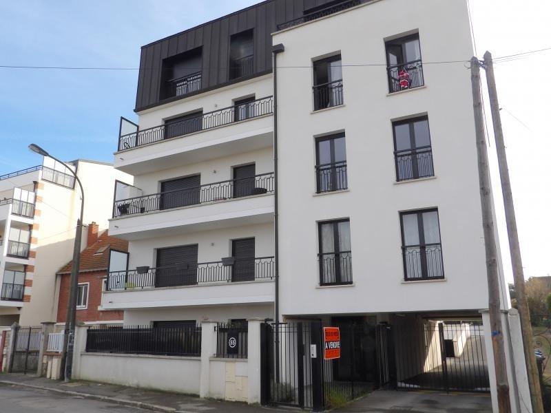 Vente appartement Noisy le grand 335000€ - Photo 8