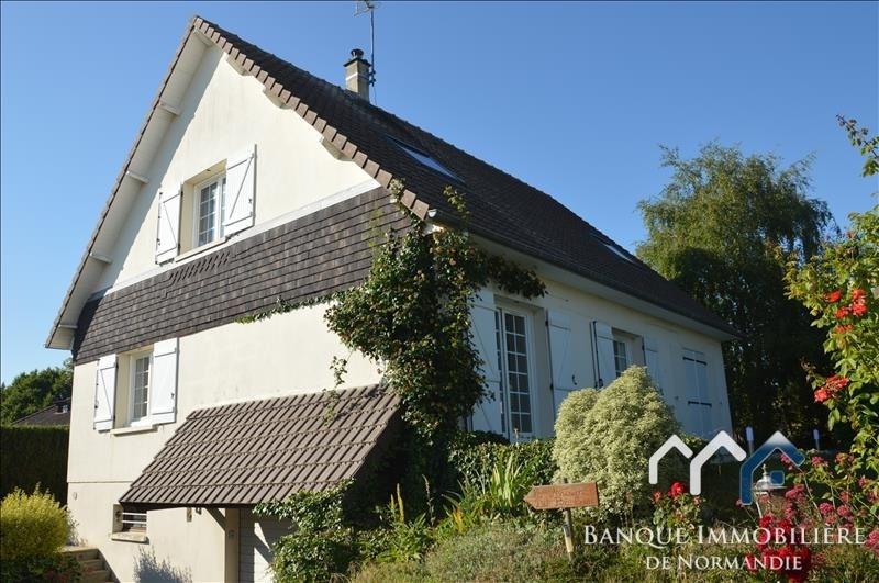 Sale house / villa Baron sur odon 259900€ - Picture 2
