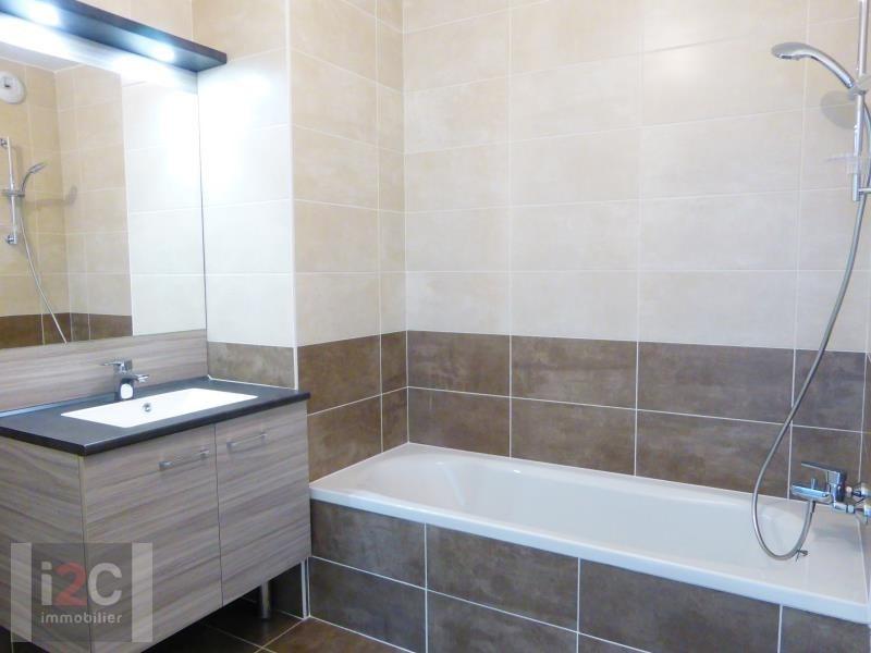 Affitto appartamento Ferney voltaire 1400€ CC - Fotografia 4