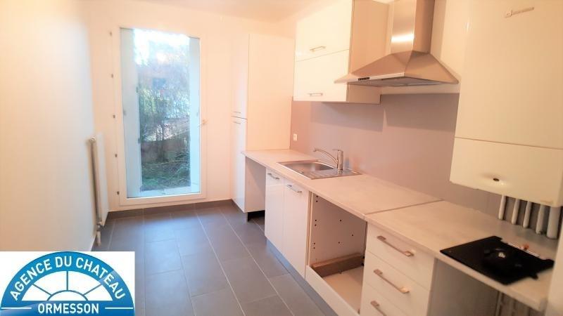 Sale apartment Pontault combault 250000€ - Picture 4