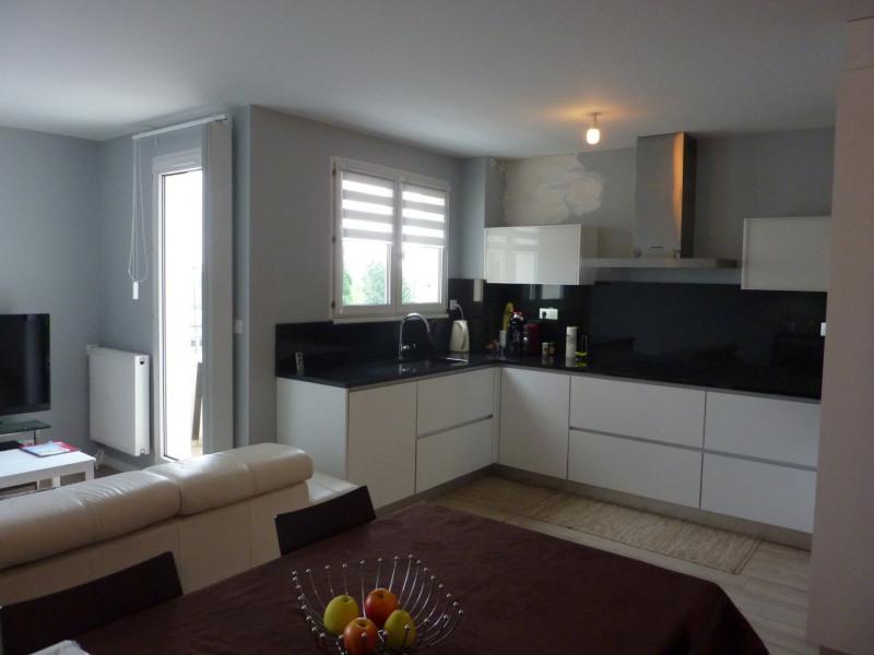 Vente appartement Les ulis 215000€ - Photo 1