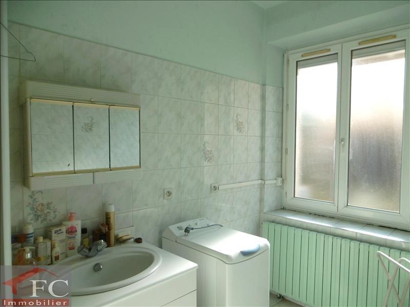 Sale apartment Besse sur braye 33000€ - Picture 6