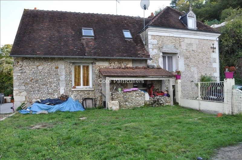 Vente maison / villa Vendome 146 860€ - Photo 1