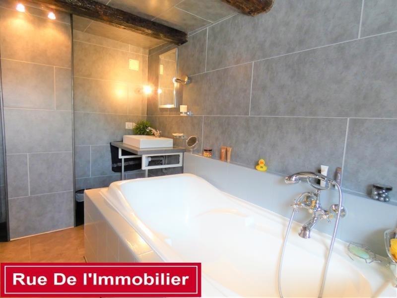 Vente maison / villa Brumath 279000€ - Photo 9