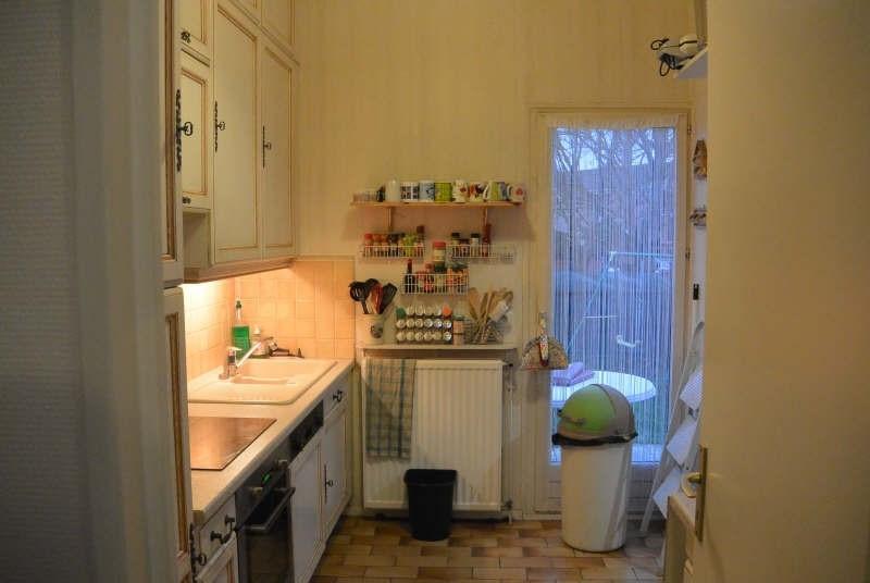 Vente maison / villa Courcouronnes 224000€ - Photo 3
