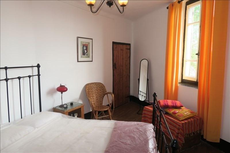 Vente maison / villa Belveze du razes 48000€ - Photo 4