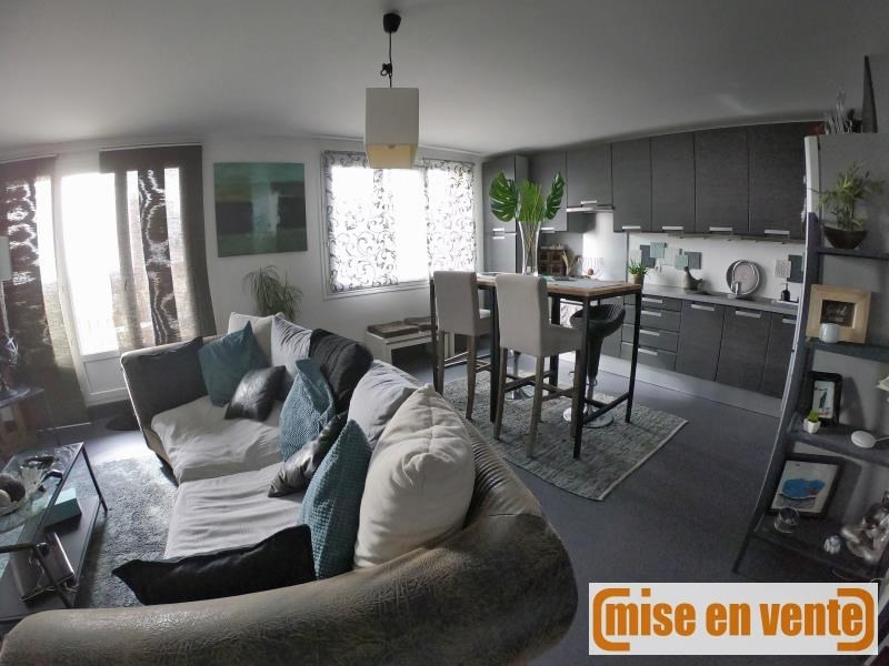 Revenda apartamento Champigny sur marne 259000€ - Fotografia 5