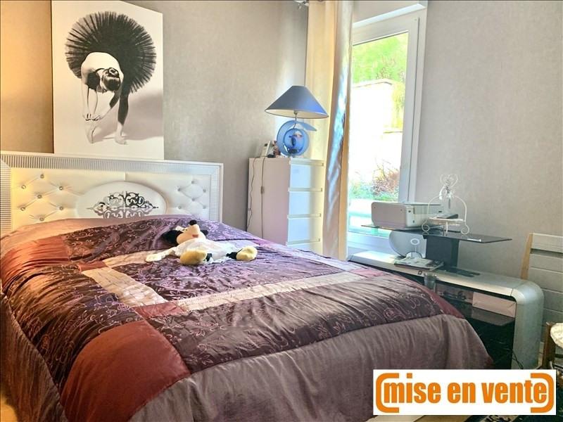 出售 公寓 Bry sur marne 265000€ - 照片 3