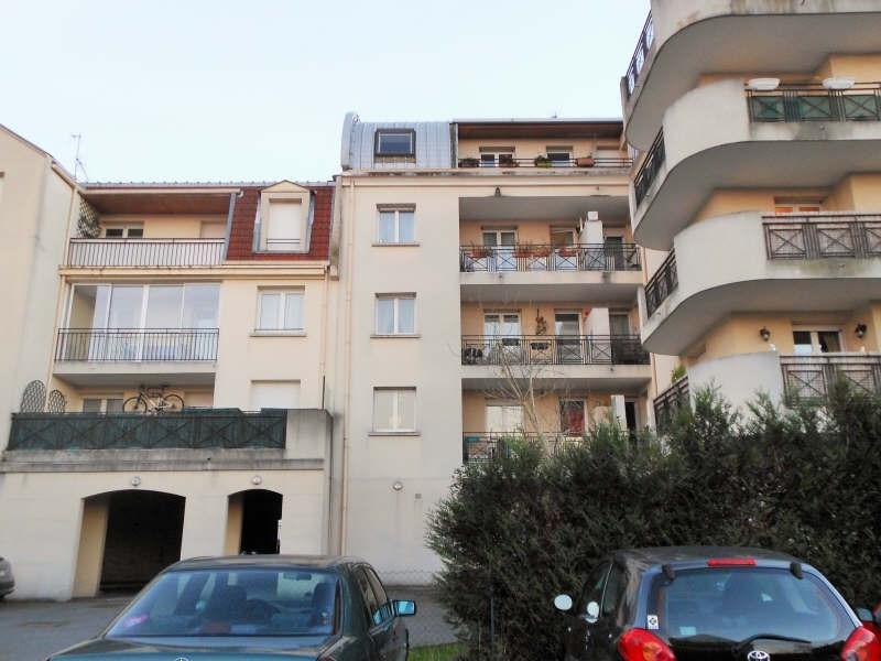 Vente appartement Bezons 240000€ - Photo 7
