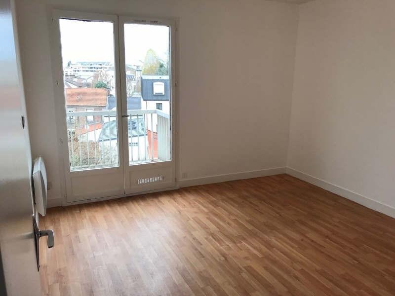 Vente appartement Le perreux sur marne 229900€ - Photo 4